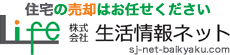 熊本で失敗しない家・住宅の売却(一戸建て・マンション・土地)なら生活情報ネット